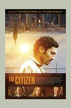 公民 The Citizen (2012)