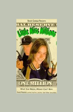 Little Miss Millions (1993)