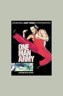 唯我独尊3 One Man Army (1994)