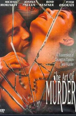 激情案外案 The Art of Murder