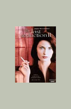 最后的诱惑2 The Last Seduction II (1999)