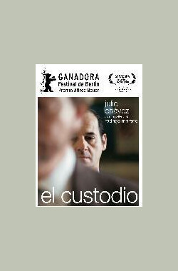 守护者 El custodio (2006)