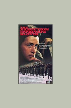 劫后亡魂 The Execution of Private Slovik (1974)