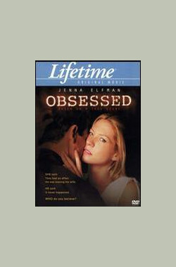 Obsessed (2002)