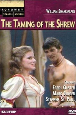The Taming of the Shrew (1976)