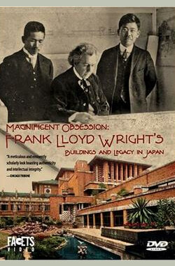 Magnificent Obsession: Frank Lloyd Wright's Buildings and Legacy in Japan