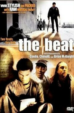 The Beat (2005)