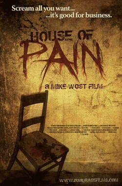 刑房 House of Pain (2008)