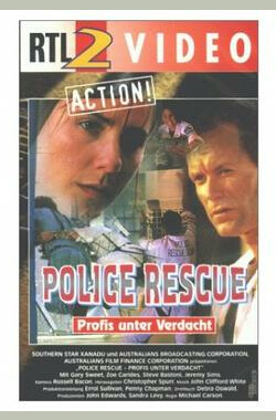 Police Rescue The Movie (1994)