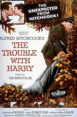 怪尸案 The Trouble with Harry (1955)