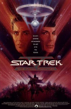 星际旅行5:终极先锋 Star Trek V: The Final Frontier (1989)