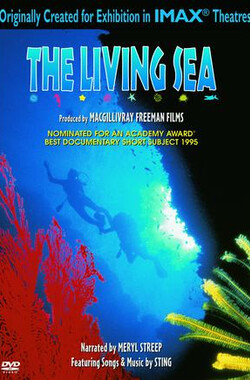 生命海洋 The Living Sea (1995)