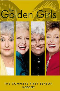 黄金女郎 第一季 The Golden Girls Season 1 (1985)