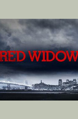 血玫瑰 Red Widow (2013)