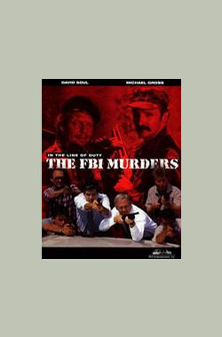 赤胆追凶 In the Line of Duty: The F.B.I. Murders (1988)
