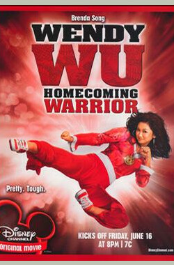 舞会战士 Wendy Wu: Homecoming Warrior (2006)