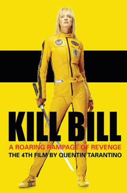 杀死比尔3 Kill Bill: Vol. 3 (2014)