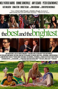 最佳爸妈 The Best and the Brightest (2010)