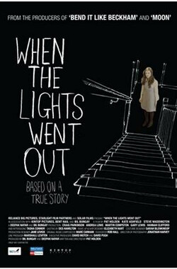 灯火熄时 When the Lights Went Out (2012)