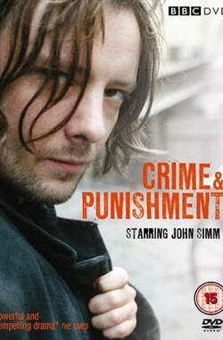 罪与罚 Crime And Punishment (2002)