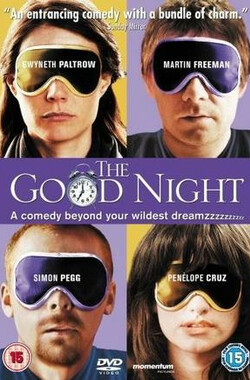 晚安好梦 The Good Night (2007)