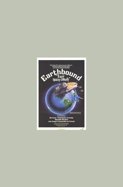 地缚 Earthbound (2013)