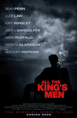 国王班底 All the King's Men (2006)