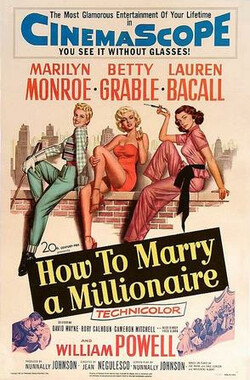 愿嫁金龟婿 How to Marry a Millionaire (1953)