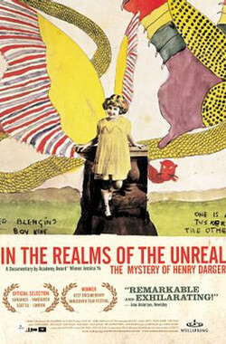 不真实的国度 In the Realms of the Unreal (2004)