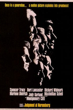 纽伦堡的审判 Judgment at Nuremberg (1961)