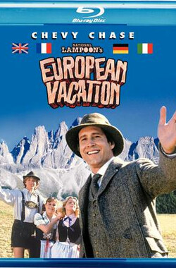 欧洲假期 European Vacation (1985)