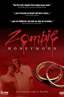 僵尸蜜月 Zombie Honeymoon (2005)