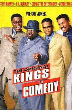 喜剧之王 The Original Kings of Comedy (2000)