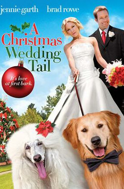 妙狗牵手圣诞节 a christmas wedding tail (2011)