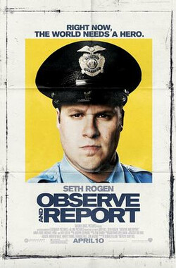 我要当警察 Observe and Report (2009)
