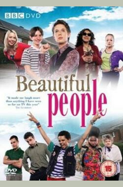 美丽人生 第一季 Beautiful People Season 1 (2008)