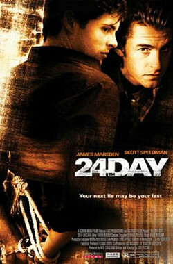 第24日 The 24th Day (2004)