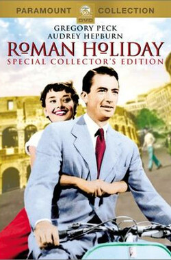 罗马假日 Roman Holiday (1953)