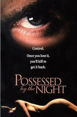 裸夜淫魔 Possessed by the Night (1994)