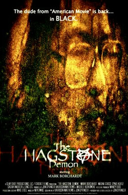 邪魔 The Hagstone Demon (2011)