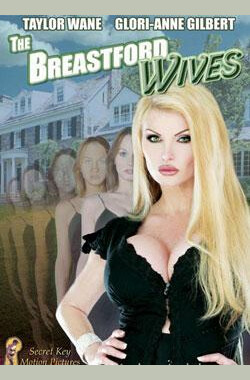 丰乳镇娇妻 The Breastford Wives (2007)