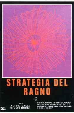 蜘蛛的策略 Strategia del ragno (1971)