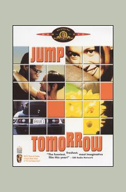 期待明天 Jump Tomorrow (2001)
