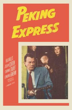 Peking Express (1951)