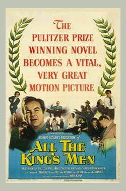 当代奸雄 All the King's Men (1949)