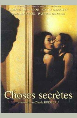 都会性男女 Choses secrètes (2002)