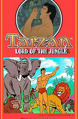 森林之王:人猿泰山 Tarzan, Lord of the Jungle (1976)