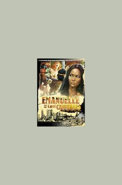 艾曼妞与最后的食人族 emanuelle and the last cannibals (1977)