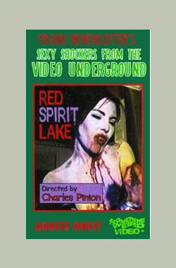 血灵湖 Red Spirit Lake (1993)