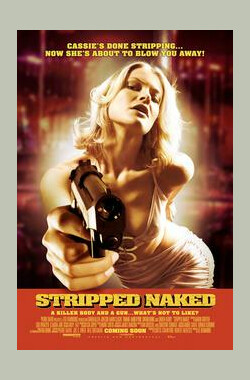 赤裸惊情 Stripped Naked (2009)